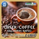 Greek Coffee (Ellinikos Kafes) E-Liquid (10ml)